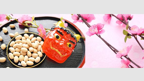【今日は節分】日本に古くから受け継がれる、伝統ある年中行事・・・