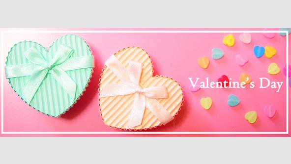 【本日はバレンタインデー】日ごろの感謝の想いを乗せた贈り物を